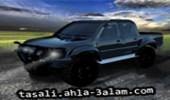 لعبة سيارات الوحش