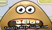 لعبة بو عند طبيب الأسنان