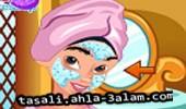 لعبة مكياج الأميرة ياسمين