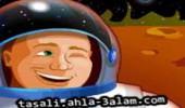 لعبة رائد الفضاء