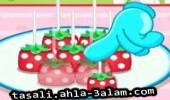 لعبة مثلجات الفريز